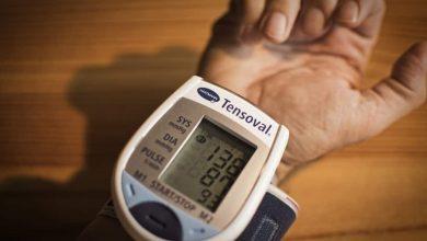 Bild von Superfoods gegen Bluthochdruck |  Gesundheitsinfo